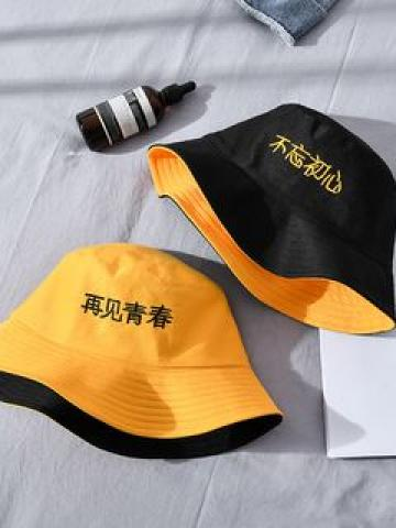 Embroidered Chinese Characters Bucket Hat Double Sided - Yellow + Black - One Size