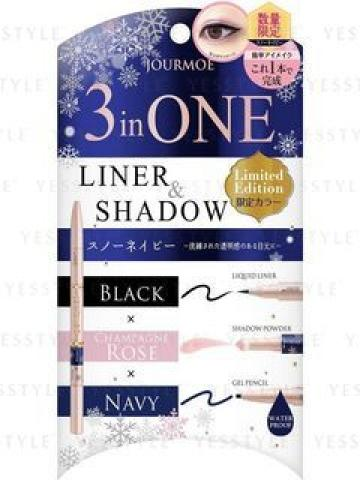 JOURMO  - 3 In One Liner & Shadow Winter Limited Edition 1 pc