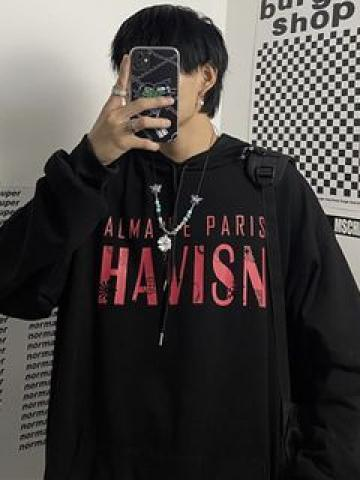 Letter Printed Hooded Pullover