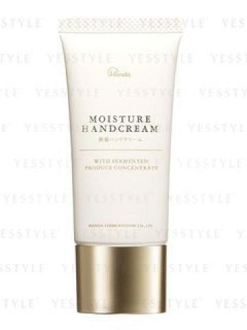 Manda Fermentation - Moisture Handcream 30g