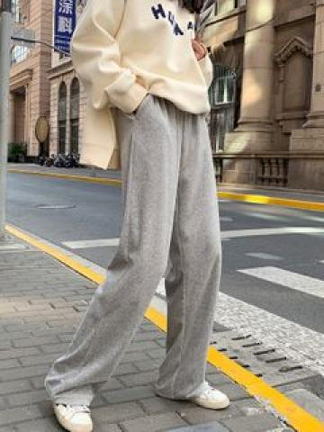 Straight-Cut Sweatpants